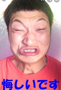 1357 - (NEXT FUNDS) 日経ダブルインバース上場投信 インバ諸君の姿wwwwwwww