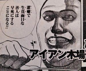 1357 - (NEXT FUNDS) 日経ダブルインバース上場投信 ブチのめすとか言っちゃダメーん