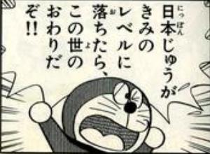 1357 - (NEXT FUNDS) 日経ダブルインバース上場投信 未来の猫ちゃんも インバ民にこんな事言ってるよ。 (笑)(笑)(笑)(笑)(笑)