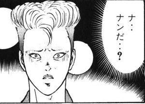 1357 - (NEXT FUNDS) 日経ダブルインバース上場投信 ・・・・・