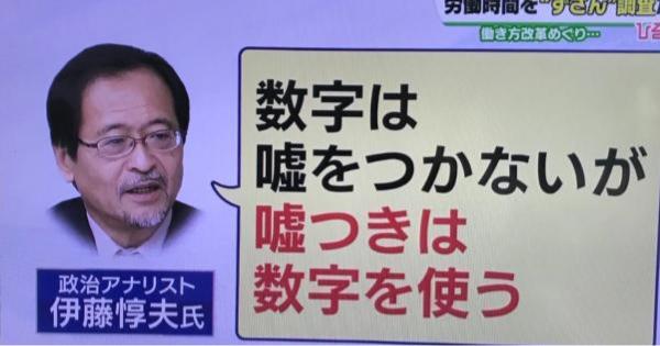 1357 - (NEXT FUNDS) 日経ダブルインバース上場投信 Yahoo掲示板はお金持ちばっかりですね