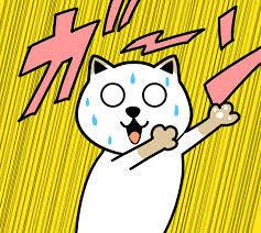 1357 - (NEXT FUNDS) 日経ダブルインバース上場投信 本日も仕事に集中できず こっそりスマホチラ見したアホ猫の姿 (笑い)