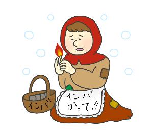 1357 - (NEXT FUNDS) 日経ダブルインバース上場投信 インバ諸君の姿wwwww