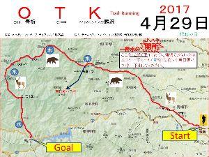 奥多摩発・山を駆けるトピ <OTKトレイルラン2017・開催いたします> <OTK・今年も開催いたします>  奥多摩の山々の雪