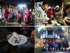 奥多摩発・山を駆けるトピ <東雲山荘・冬合宿> ・・に参加の皆様、有難う御座いました。 重い酒瓶をいくつも下げ、大人数分の食材