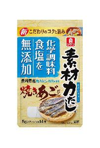 4526 - 理研ビタミン(株) 株主優待も美味しかったけどこの出汁かなり美味しいです!(^^ 年初来高値 含み益30%超えたのがもっ