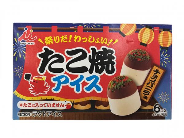 2209 - 井村屋グループ(株) たこ焼きアイス美味いやん😊👍  でも.コンビニだけか.