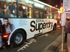 大人のアメカジ-極度乾燥(しなさい)は知ってますか? ヨーロッパで人気がある?Superdryのシャツを買いました。 日本のビールの名前を参考にしてできた
