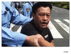 韓国と国交断絶せよ! コリン坊の頼りの名誉朝鮮人 しばき隊・隊長の野間保通君!  警察に小学生のように(チビだから)捕まっ