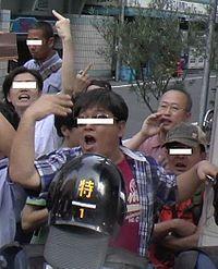 韓国と国交断絶せよ! 有田ヨシフとヤクザでコリンな仲間達(^0^)