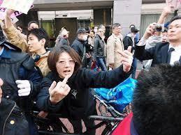 韓国と国交断絶せよ! 在日朝鮮人のクズ図鑑!  この朝鮮人は関西弁を使うオカマの朝鮮人(^0^) ダブル中指障害者だwww