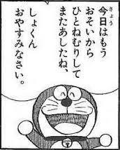 6871 - (株)日本マイクロニクス しあ!