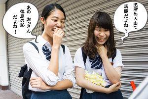 6871 - (株)日本マイクロニクス おい肥溜め  お前は馬鹿だから教えてやるよw バテナイスなんか信じているなら 早く損切りして 宝くじ
