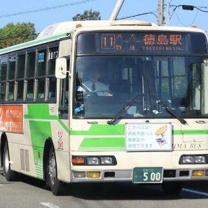 6871 - (株)日本マイクロニクス ↑アクソサスもよろしく(*^3^) 赤さびクレスト(*^3^)  ヽ(ヽ゚ロ゚)ヒイィィィ
