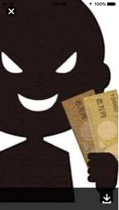 6871 - (株)日本マイクロニクス 1コメ100円❌200コメ=2万円也❣️  毎日毎日落書きして稼ぐの大変だね〜😂  ネカマ。  ƪ(