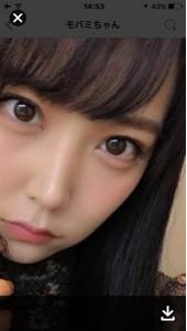 6871 - (株)日本マイクロニクス ネカマ‼️   勝手に人の顔写真貼り付けするなよ。  アホ…   馬鹿か?  ƪ(˘⌣