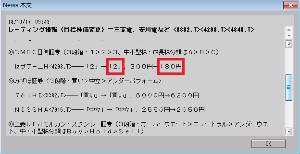 4293 - (株)セプテーニ・ホールディングス         ■本日上昇した理由は、目標株価が180円    レーティング : 2 据え置き  目