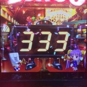4293 - (株)セプテーニ・ホールディングス かかったかな?www(核爆)