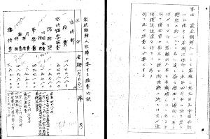 青色LEDの中村修二 在日韓国朝鮮人が密航者であるという証拠 …   戦後(昭和21年・1946年)の密航朝