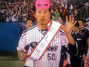 へっぽこヤクルトスワローズヽ(`Д´)ノ なお、山田選手がフライデーされちゃった時に一緒にいた知人男性と書かれてしまったのは↓