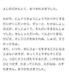 へっぽこヤクルトスワローズヽ(`Д´)ノ ですよね〜カエルさん。 由伸さん好きだったっちゃ…😢