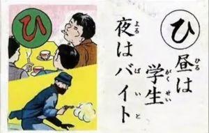 南朝鮮 失敗事例集   オートロックのマンションの無施錠の部屋に侵入し、現金を盗んだとして、警視庁は4日、いずれも韓国籍