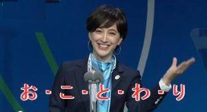 アベノミクス×クロダミクス、日本復活へ 日本政府、日韓通貨スワップ協定を延長しない方針固める!     さらばじゃ~疫病韓国   日本政府は