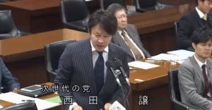 哀れ落ち武者菅元総理 次世代・西田譲氏     「公安の監視対象が     基地反対運動をしている」      次世代の