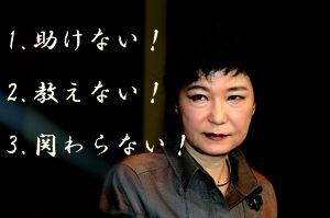 哀れ落ち武者菅元総理 いかにして、「国籍ある教育」が行えるのか???             自らの力で、独立を勝ち取るこ