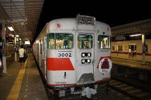 昔、姫路に住んでました。 おはよう 先日同窓会で名古屋一泊しました 卒業して45年かな みなさん それなりの年齢でした  みな