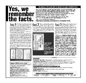 財務省は約600兆円隠し持っている Do You Remember?  In 1971, German Chancellor Willy