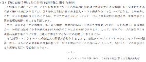 3782 - (株)ディー・ディー・エス 元ネタ?