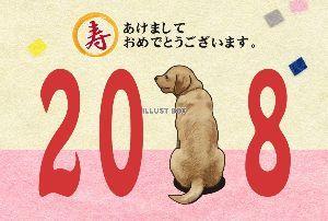 12球団誰でも大歓迎\(^▽^@)ノ 自由にトークしようのコーナー\(*^▽^*)/ あけましておめでとうございます‼<m(__)m> こちらこそ今年もよろしくお願い申し上げ