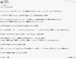 12球団誰でも大歓迎\(^▽^@)ノ 自由にトークしようのコーナー\(*^▽^*)/ ヤクルトファンで⛄⁷のおかんw