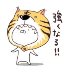 12球団誰でも大歓迎\(^▽^@)ノ 自由にトークしようのコーナー\(*^▽^*)/ 今日は勝つ!  いや、何が何でも勝って!!  (っ`・ω・´)っ