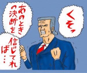 7065 - ユーピーアール(株) 上がってからくる 養分イナゴが増えてきたの(笑) 買うなら 前の三千円台買っとけつうの(笑)