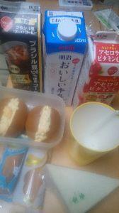 ●♪●♪●いまどこ とらさん・・  おはよーございます  朝食  カステラ風長パン   卵サンド  野菜サンド  どれ食