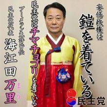 みんなの党=自民党別働隊の動かぬ証拠 サポーターの37%が消滅     民主党の根っこにあるのが「日本社会党」という反日左翼政党であること
