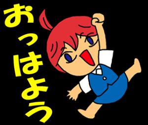 まじめなスタンプ「さゆり婆さんの一言」を作りました 初めまして~~(*´▽`*)  第2弾は動く愚痴子です 前作とは違いカワ(・&foral