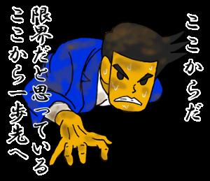 まじめなスタンプ「さゆり婆さんの一言」を作りました 新作「頑張る人」発売しました~(*゚▽゚)ノ  http://line.me/S/sticker/1