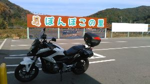 山口よりトコトコ走り隊 美祢から西長門方面に抜けて刺身定食を堪能、角島を経て秋吉台を回ってきました!