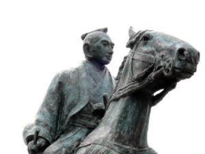 芸能人の名前で しりとり 徳川吉宗  八代将軍