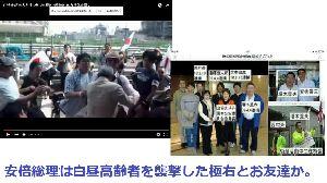 国連が日本に厳重注意 従軍慰安婦強制連行問題等で 新宿駅で高齢者に暴行してた櫻*誠とかいう変な極右も同じこと言ってたな。極右は反論できないと共産主義と