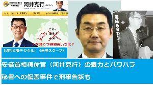 国連が日本に厳重注意 従軍慰安婦強制連行問題等で 国連の主張が不明・・・29 国連はレッテル貼り・・・28 どっちなんだ?それとも別人か。