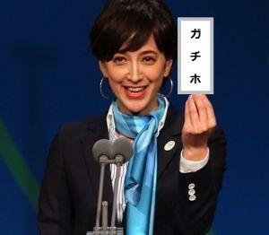 カモネギ 美さん、お疲れさまです。  本日も日経14000円割れからのギリまた戻しました。  岡藤150円なん