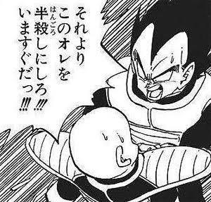3423 - (株)エスイー やられればやられる程強くなる それがサイヤ人 いきなり爆発するぜ!!