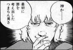 M - メーシーズ めいしいず(=_=)