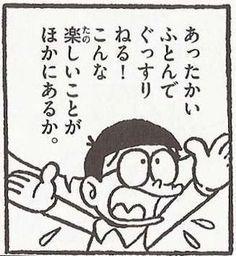 3138 - (株)富士山マガジンサービス 今日寝坊して6700で全て売った者ですが 寝坊しなければs高で売れてたんですね。 睡魔とは恐ろしいも