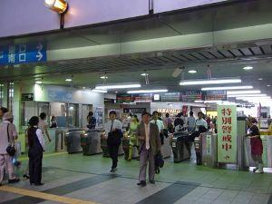 3138 - (株)富士山マガジンサービス 追加しよう。