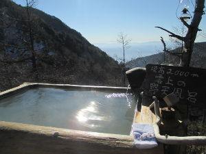 温泉へ行こう!! 先月、長野県の高峰温泉に行ってきました。  すでに雪が積もっていて寒かったですが、露天風呂からの眺め